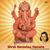 Shree Ganeshay Namaha Songs