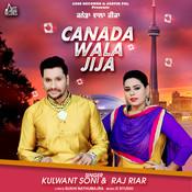 Canada Wala Jija Song