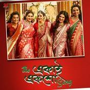 The Akai Aiksho Sona Mohapatra Full Mp3 Song