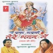 Ras Barse Tere Bhawan Mein Songs