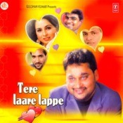 Tere Laare Lappe Songs
