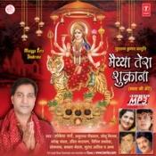 Maiya Tera Shukrana Songs