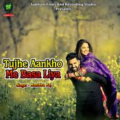 Choli Copyright Baate Song
