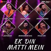 Ek Din Matti Mein Song