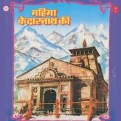 Mahima Kedarnath Ki Songs