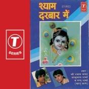 Shyam Darbar Mein Songs
