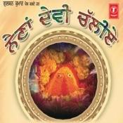 Maiya Peenga Jhutdi Song