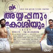 Ayyappanum Koshiyum Songs