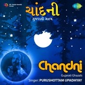 Chandni Gujarati Ghazals Songs