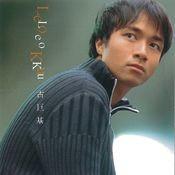 Leo Ku Songs