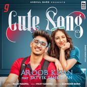 Cute Song Songs