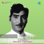 Jeevana Tharangalu Songs