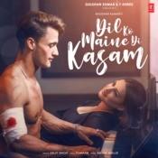 Dil Ko Maine Di Kasam Songs