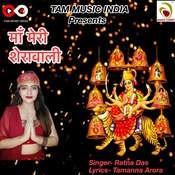 Maa Meri Sherawali Song