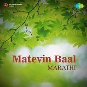 Matevin Baal Mar Songs