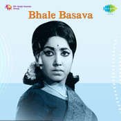 Bhale Basva Songs