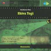 Shiva Yogi Songs