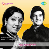Kula Gowravam Songs