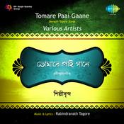 Tomare Paai Gaane (various Artistes) Songs