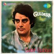 Guldasta Satish Babbar Songs