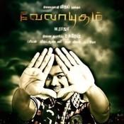 Velayudham Songs