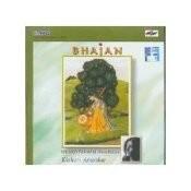 Kishori Amonkar - Mharo Pranam (bhajans) Songs