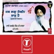 Jab Lag Joban Saas Hai (Vol.3) Songs