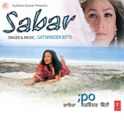 Sabar Songs