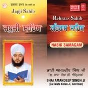 Japji Sahib Raehras Sahib Songs