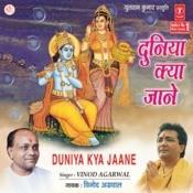 Duniya Kya Jaane Songs