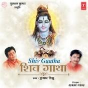 Shiv Gaatha Songs