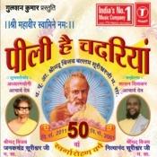 Peeli Hai Chadariyan Songs