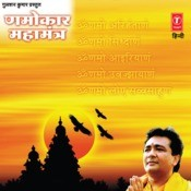 Namokar Mahamantra Songs