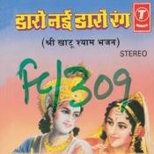 Daro Nai Daro Rang Songs