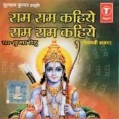 Ram Ram Kahiye-Ram Ram Kahiye Songs