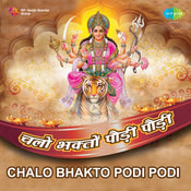 Chalo Bhakto Podi Podi Songs
