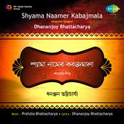 Shyama Naamer Kabajmala Shayama Sangeet Songs