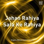 Jahan Rahiya Sata Ke Rahiya    Songs