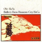Bullets From Habikino City H.C. Songs