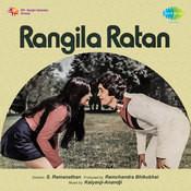 Rangila Ratan Songs