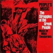 Peoples' Music: The Struggles Of The Greek People Songs
