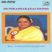 Sri Purandaradas Krithis Songs