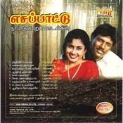 Aaesa Pattu Songs