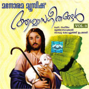 Aswasageethangal - Vol 3 Songs