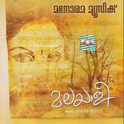 Malayalee Songs