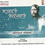 Chhayate Aalote Songs