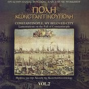 Constantinople, My Beloved City Songs