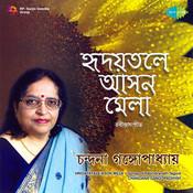 Hridaytale Ason Mela Songs