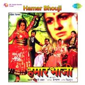 Kaili Bharosa Tohar Song