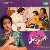 Dil Ka Heera Songs